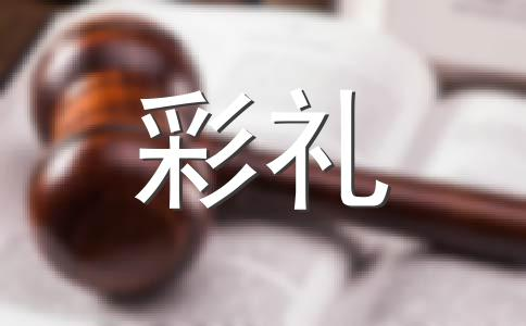 法律援助纠纷类型有哪些?