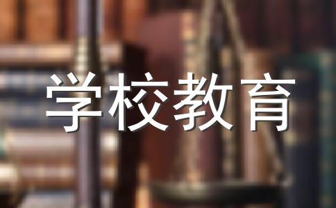中国校园暴力判刑的相关规定