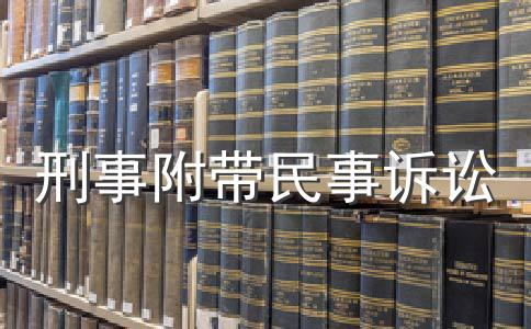 刑事再审程序的启动条件是什么