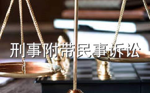 网络诈骗司法解释的相关法律知识