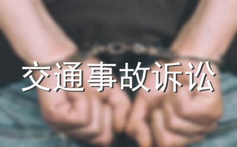 犯危险驾驶罪的怎么量刑处罚