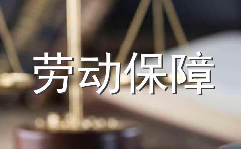 云南省被征地农民养老保险