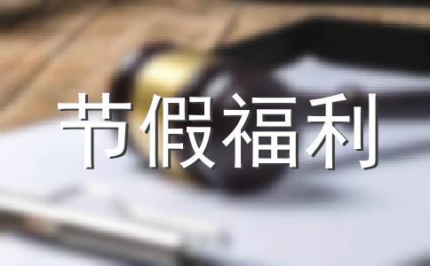 深圳二胎产假多少天