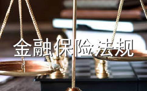 死刑判决标准都有哪些要求