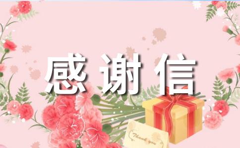 17年春节范文