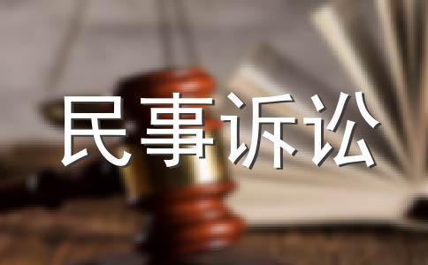 他人以公司名义诈骗但公司有过错的民事赔偿案件的代理