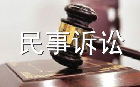 原告上海爱惠浦餐饮设备有限公司与被告江苏爱惠浦环保科技有限公司损害(竞争对手)商业信誉、商品声誉纠纷一案