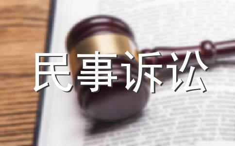 委托代理合同(委托律师代理诉讼用)