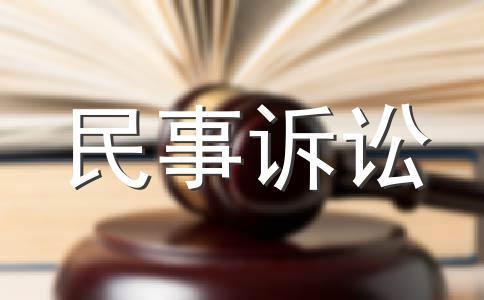 原告沈立华与被告上海第九百货商店有限公司、被告上海申水水处理设备有限公司专利侵权纠纷一案