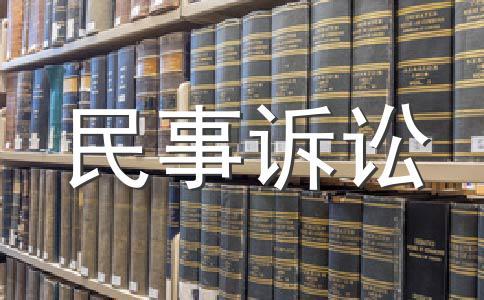 履行法定职责判决书