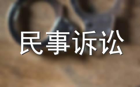 陈永江诉上海压缩机有限公司、云南沾化有限责任公司侵犯专利权纠纷案
