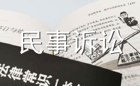 原告上海分众广告传播有限公司与被告上海电洋数字传媒科技有限公司、上海聚众目标传媒有限公司不正当竞争纠纷一案