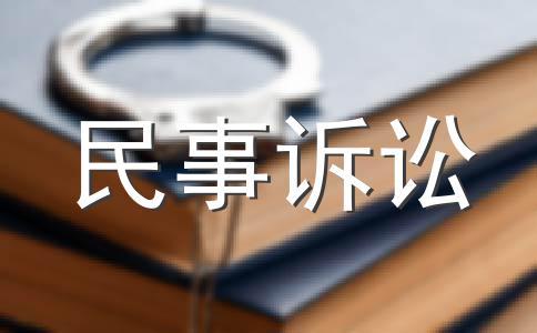 民事裁定书(不予受理起诉用)