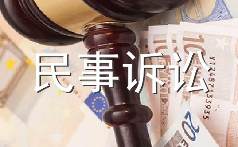 重庆市亚太水工业科技有限公司与重庆市生华环保研究所、周庆宪侵犯商业秘密纠纷一案
