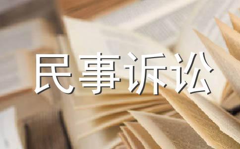 原告任文林诉被告湖北永和安门业有限公司、被告周勇华、被告曾光辉侵犯专利权纠纷一案