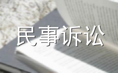民事裁定书(本院决定提起再审用)