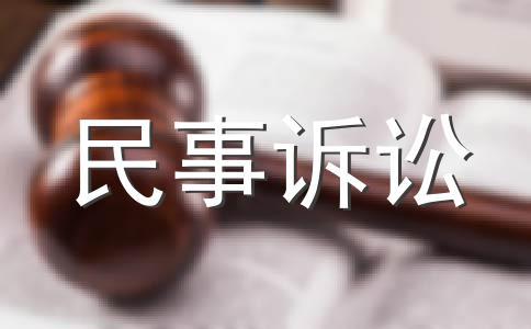 民事裁定书(按撤诉处理用)
