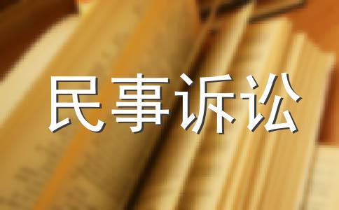 上诉人南海市盐步永隆制衣厂、潘柏强与被上诉人广州市服装工业公司无效借款合同纠纷一案