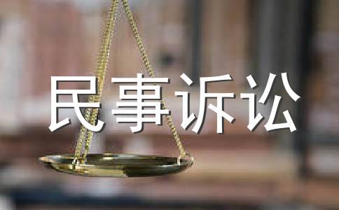 原告葛葆珪、上海威名登照明有限公司诉被告上海金康嵘照明电器有限公司、宜兴市晨虹照明电器有限公司专利侵权纠纷一案