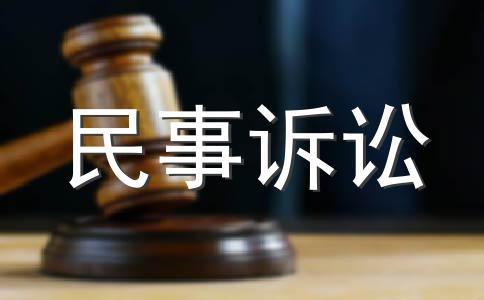 原告上海嘉洋实业发展有限公司诉被告上海新宁购物中心有限公司、安徽口子酒业股份有限公司专利侵权纠纷一案