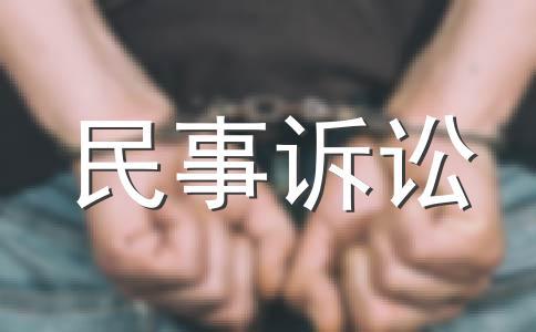 汕头市三椒实业有限公司与高露洁—棕榄公司专利侵权纠纷一案
