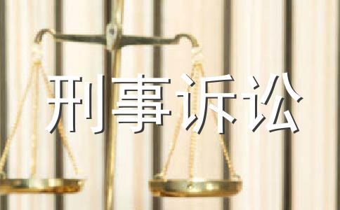 三被告盗窃假发制品案 (2008)太刑初字第49号刑事判决书