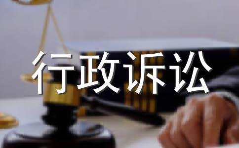 ××××人民法院赔偿决定书(供准许撤回申请时用)