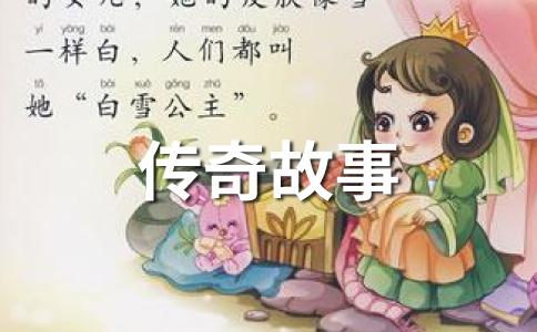 朱元璋小女儿宝庆公主简介 宝庆公主的驸马
