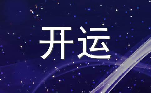 天秤座今日运势2012年6月12日
