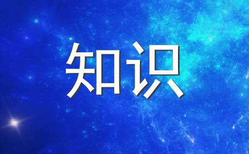 """紫牙乌石榴石名字由来——古代阿拉伯语""""牙乌"""""""