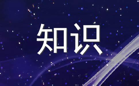预报狮子座2013年11月桃花运势