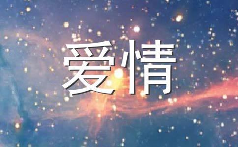 女巫店星座爱情周运(2013年4月8日—4月14日)