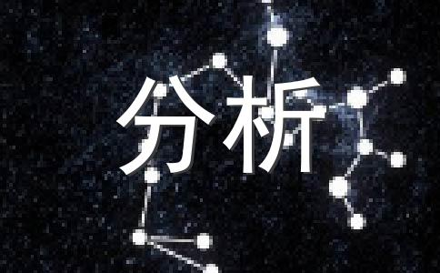 Bigbang成员太阳星座解析 金牛座太阳的性格特点