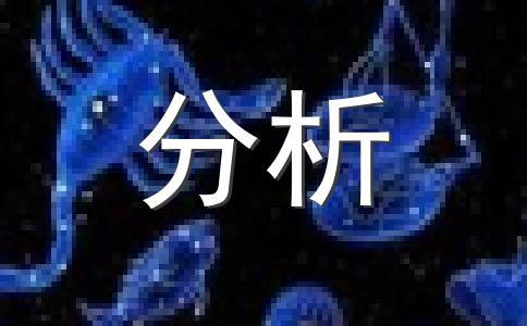天蝎座有什么特点?