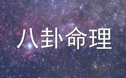 济缘算命:王思聪的第六任女友张予曦