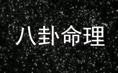 八字详解:偏印格是什么意思