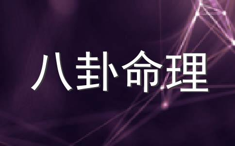 土地公灵签第一签详解:彩凤呈祥瑞