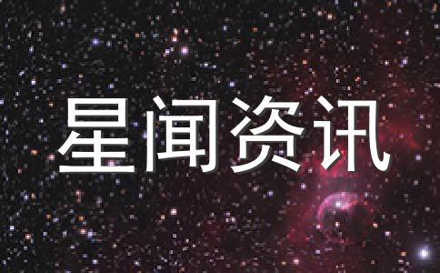 天文现象水星凌日下一次的发生时间