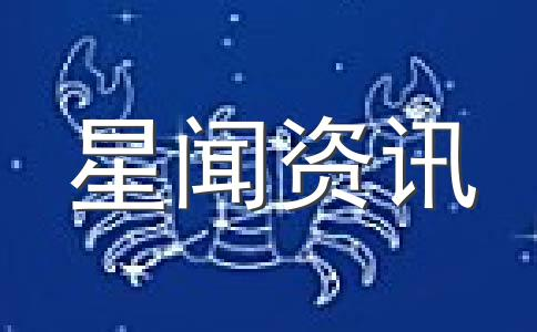 仙女座大星云怎么观测